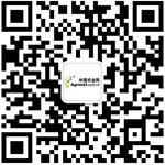 广西:柑橘价格低迷无人收?(图),农业资讯
